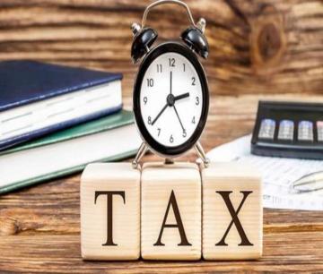 国家税务总局关于进一步落实研发费用加计扣除政策有关问题的公告