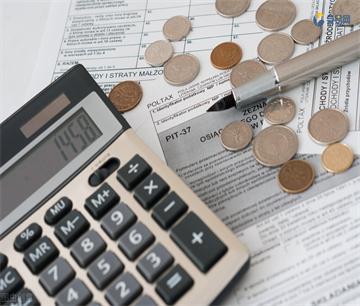 国家税务总局关于城市维护建设税征收管理有关事项的公告