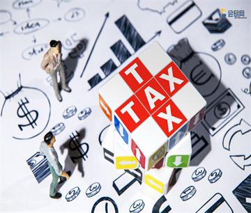 个人所得税法